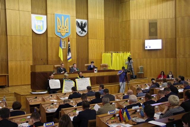 На розгляд сесії Івано-Франківської облради винесли 90 питань